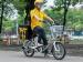 Электровелосипед Delivery Line V8  (350w 48v 8,8Ah 18 дюймов)