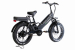 Электровелосипед фэтбайк E-motions Dacha (Дача) Country Fat 20 (500w 48v Li-ion 13,6 Ah)