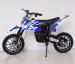 Электромотоцикл детский GreenCamel Питбайк DB300 (36V 800W R14 быстросъемная батарея)
