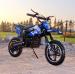 Электромотоцикл детский GreenCamel Питбайк DB400 (48V 1200W R14 быстросъемная батарея)