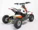 Электроквадроцикл детский GreenCamel Gobi K12 (24v 350w R4 цепной привод)