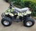 Электроквадроцикл детский GreenCamel Gobi K50 (36V 800W R7 цепной привод)