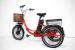 Трехколесный электровелосипед  для взрослых (трицикл) GreenCamel Trike 20 (R20 500w Li-ion 48v 15Ah)