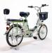 Электровелосипед GreenCamel Trunk-20 Alum (R20 350w 48v 15Ah)