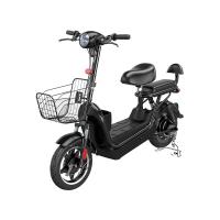 Электровелосипед Hiper Engine BS 262 (2020)