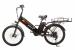 Электровелосипед Inobike Dacha (Дача) Plus 500w 48v Li-ion 24Ah (2021)