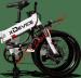 Электровелосипед xDevice xBicycle 20 (48v, модификация с ручкой газа)