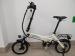 "Электровелосипед xDevice xBicycle 14"" Pro New 2021"